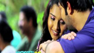 Cherukkanum Pennum - Cherukkanum Pennum Malayalam Movie  Teaser HD