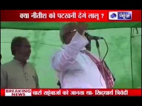 Lalu Prasad Yadav versus Nitish Kumar: Bihar bypoll elections