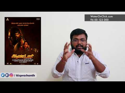 Antony Review by Prashanth
