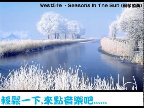 Westlife  - Seasons In The Sun (鋼琴獨奏) video