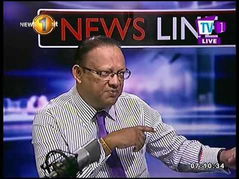 news line tv 1 12th |eng