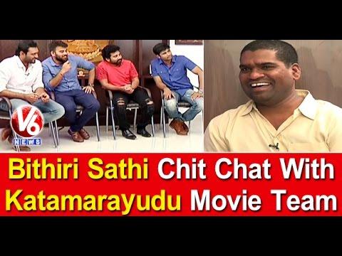 Bithiri Sathi Funny Chit Chat With Katamarayudu Movie Team | Weekend Teenmaar Special | V6 News thumbnail