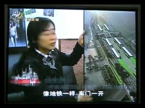 Guangzhou BRT feature on TV6, 11-Dec-08 (Cantonese & Mandarin)