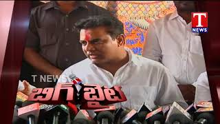 Minister KTR Slams BJP and Amit Shah over Developing Temples  Telugu