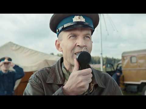 Десна-ТВ: День за днем от 25.08.2017