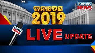 Election Result 2019: Bit By Bit Exclusive Report By Kanak News LIVE
