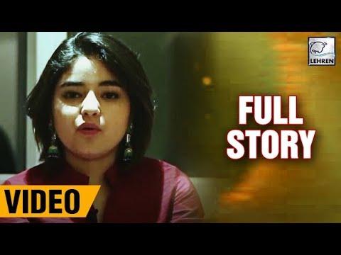 Zaira Wasim Molestation Case: FULL STORY   LehrenTV thumbnail