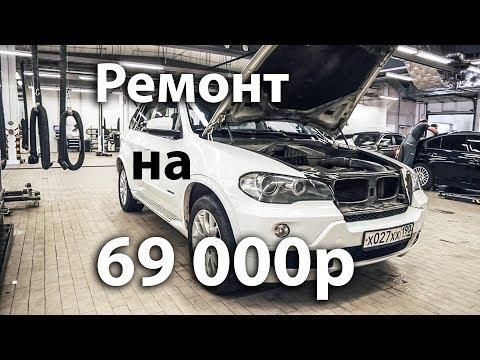 Приехал к дилеру по тех. акции Нищеброд на BMW X5 владение без денег N25