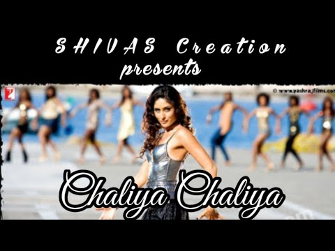 Chaliya Chaliya