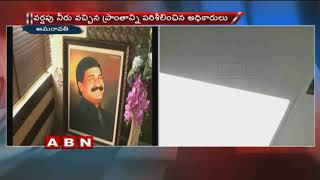 Water leakage again in AP Secretariat building