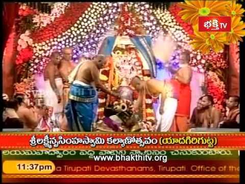Yadagirigutta Sri Lakshmi Narasimha Swamy Kalyanam | BhakthiTv...