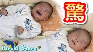 超ご機嫌からお父さんのくしゃみにびっくりして大泣きする赤ちゃん