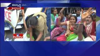 ఖబడ్దార్ కేసీఆర్..! | PDSU Students Protest Against Private Colleges Fee In Hyderabad