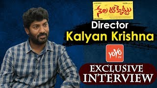 Nela Ticket Movie Director Kalyan Krishna Exclusive Interview with YOYO TV | YOYO TV Channel