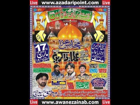 Live Majlis 17 march 2018 Bohri Syedan Jhang