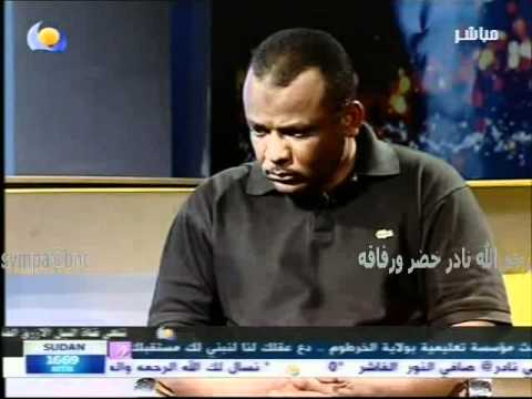 رحيل الفنان نادر خضر ورفاقه- 4 Music Videos