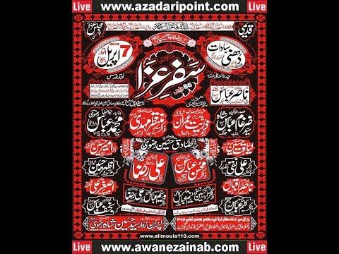 Live Majlis 7 April 2019 Dhuni Sadaat Kharian Gujrat
