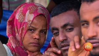Semonun Addis: በቤት ሰራተኛ ዙሪያ