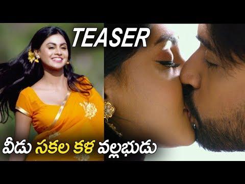 Sakalakala Vallabhudu Teaser | Tanishq Reddy | Meghla Mukta | Latest Teasers Telugu | Filmylooks