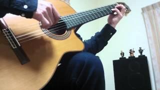 黄昏のビギン (クラシック・ギター)