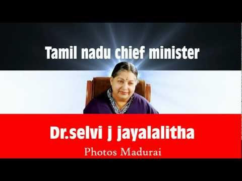 sriyaditha graphic universe Title Animation For  Dr.selvi j. jayalalitha CM