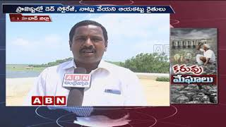 Nizamabad Farmers Facing Problems Due To Lack Of Rains
