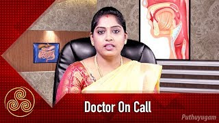 Diabetes Symptoms & Treatments   Doctor On Call   15/02/2019   PuthuyugamTV