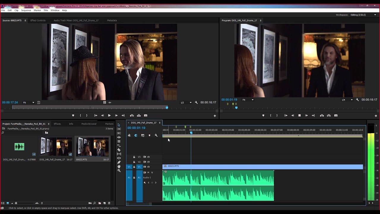 Как сделать киношный эффект в premiere