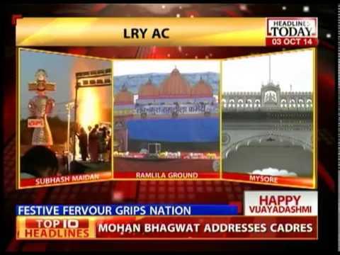 PM Modi and Sonia Gandhi celebrate Dussehra together at Ramlila