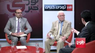TAWDE KHABARE: Security Ministers Survive Impeachment Motion