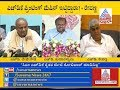 HD Deve Gowda And HD Revanna Reacts For CM HD Kumaraswamy's Controversial Statement