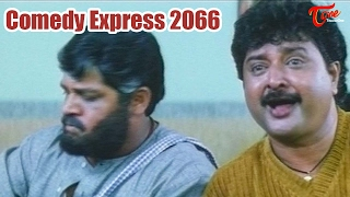 Comedy Express 2066   Back to Back   Latest Telugu Comedy Scenes   #ComedyMovies