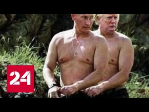 Трамп: кремлевский кандидат?: BBC сняла фильм с матрешками, но без экспертов