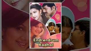 Endrendrum Kadhal Tamil Full Movie - Vijay, Ramba - Tamil Romantic Movie