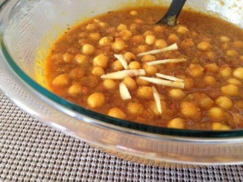 Punjabi Chickpeas Curry Recipe (Gluten Free, Vegan, Protein Rich Food)