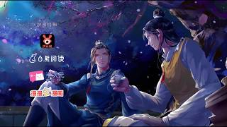 The Emperor?s Strategy Episode 1 (New Chinese Anime 2018)