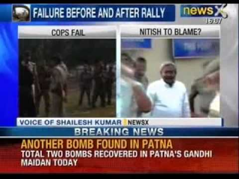 One more live bomb found at Gandhi maidan in Patna - News X
