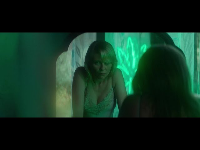 Woodshock - Official Trailer