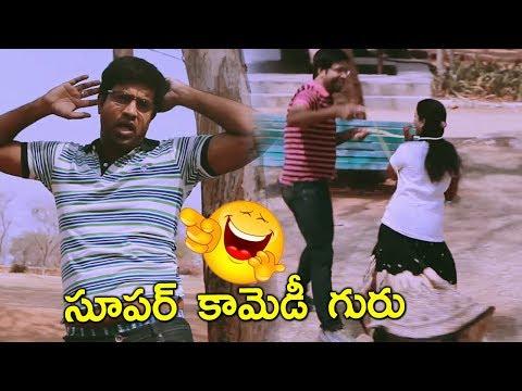 Vennela Kishore Super Comedy Scene || Latest Telugu Comedy Scenes || Telugu Comedy Bazaar
