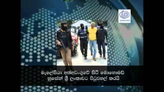 2014-12-15 Sinhala News