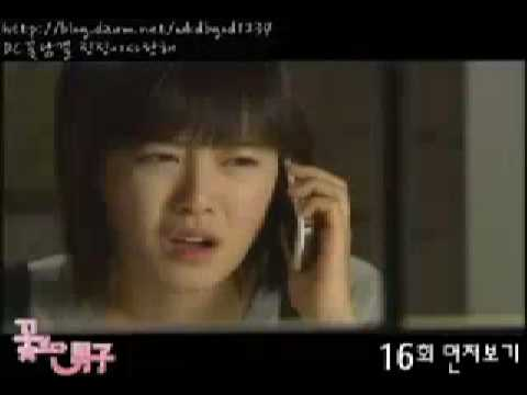 Boys Before Flowers Ep.16 Preview video