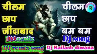 Chilam Chap Jinda Bad) Bol Bam DJ remix 2019 DJ Kailash Deewana