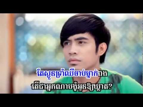 [ Sunday VCD Vol 119 ] Nak Na Ouy Oun Kleat - Chhay Virakyuth (Khmer MV) 2013