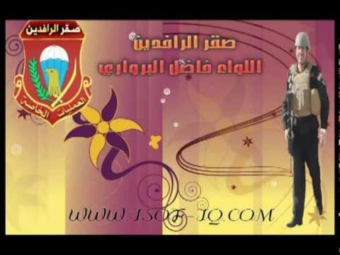 ب�سترات �تصا��� ا��ر�ة ا�ذ�ب�ة 2012 ا���اء �اض� ج��� ا�بر�ار� �ائد ��ات ا�ع���ات ا�خاصة ج�از ��ا�حة ا�ار�اب...