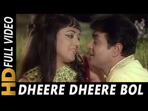Dheere Dheere Bol Koi Sun Na Le   Mukesh, Lata Mangeshkar   Gora Aur Kala 1972 Songs  Hema Malini