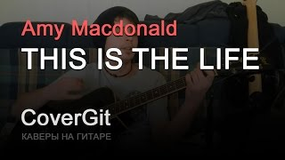 This is the life - Amy Macdonald - Cover