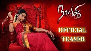 Nayagi Official Teaser - Tamil | Trisha | Ganesh Venkatraman | Govi