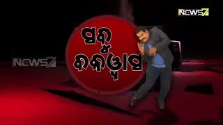 Sabu Bakwas | Best Political Satire Show | 17 June, 2019