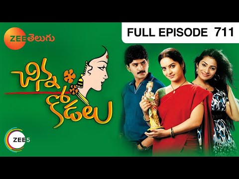 Chinna Kodalu – Watch Full Episode 711 of 21st February 2013 Photo Image Pic