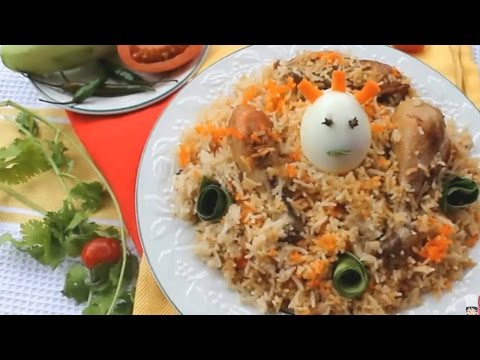 Chicken Biryani || Bangladeshi Chicken Biryani Recipe